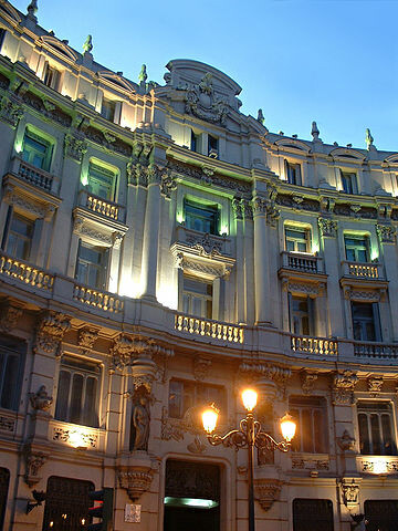Photo: Banco Hispano Americano, Madrid