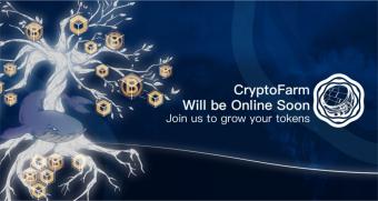 OceanEx CryptoFarm Subscription Guide