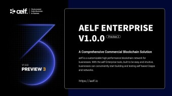 aelf Enterprise v1.0.0 Preview 3 officially Released