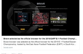 Brave is the official browser for the 2019 @EAFF_Official E-1 Football Championship (soccer) taking place in South Korea!