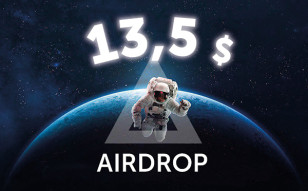 One of the really TRUE AIRDROPS - 13,5 $ and every 2 weeks dividends