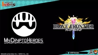 Brave Frontier Heroes – The New MCH+ Game