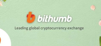 Bithumb Golabal Exchange Airdrop / Value: ~$50 worth of coins /