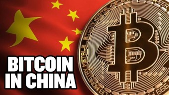 China goes all-in with Bitcoin and Blockchain and this is how you benefit