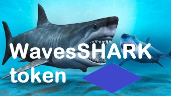 WavesSHARK, Featuring Redfish Rewards!
