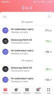 Free 5 DUK+ = 5€