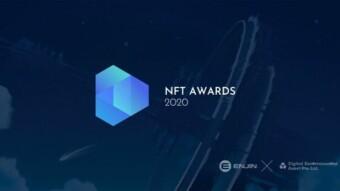 Are You Ready For The First Annual NFT Awards?