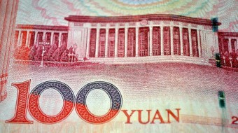 China Central Bank to Test their digital currency in Two Cities.