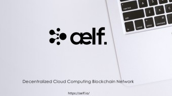 AELF - Blockchain's True Self