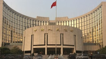 China: Private Companies Preferred over Crypto Firms to Deliver Blockchain says PBoC Head