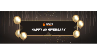 🔎 Bithumb Global - 1st Anniversary Event 3.