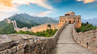 The Great Digital Wall of China