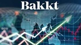 What is Bakkt ? [Understand Benefit of Bakkt Wallet]