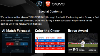 Brave selected as the official browser for the 2019 EAFF E-1 Football Championship (Soccer tournament) in South Korea