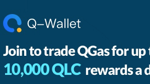 [BOUNTY][QLC] Download Q-Wallet and trade QGas for QLC rewards [QLC][BOUNTY]