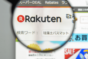 RAKUTEN - Japanese e-commerce giant launches crypto exchange platform to support BTC, ETH and BCH