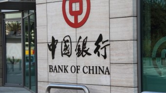Bank of china Issued blockchain based financial bonds
