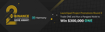 JOIN THE BINANCE TRADING COMPETITION  AND GET A SHARE OF THE  $50,000 ONE tokens