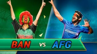 Afghanistan won by 25 runs.