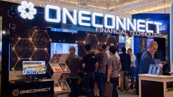 OneConnect, the Chinese blockchain technology giant, presents a half-billion dollar IPO