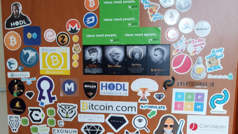 Crypto door as the symbol of lost hopes