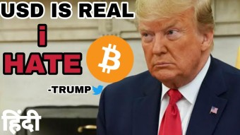 Donald Trump Tweet On Bitcoin - Most Bullish Day For Bitcoin In History