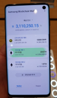 Breaking News: Samsung Galaxy S10 supports BANANO and ETH by default!