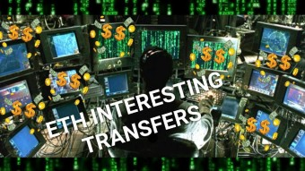INTERESTING TRANSFERS OBSERVED IN THE ETH ECOSYSTEM!!!