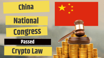 China National Congress Passed Crypto Law
