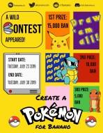 A Wild Crypto Contest Appeared! Create a Pokémon for BANANO!