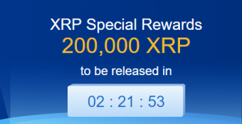 Open the package you will have a chance to win 60,000 XRP!