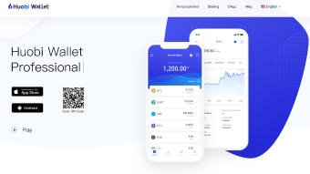 Huobi wallet - another multi-functional wallet with cool features