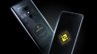 HTC Exodus-1 Binance Edition