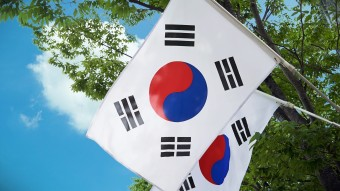 Presidential Committee Calls for a Re-Evaluation of S. Korea's Crypto Position