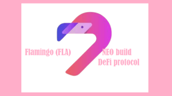 Flamingo (FLM) - frictionless access to Neo, Ethereum and Ontology based Networks
