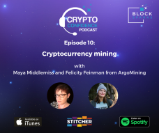 Cryptocurrency Mining with Argo Mining