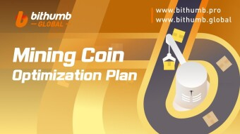 Transforming Crypto Mining – Bithumb Global Mining Coin Optimization Plan