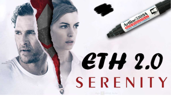 ETH 2.0 Serenity — What to Expect; Will It Affect aelf?