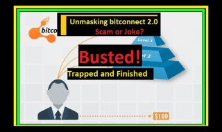 UPDATE CASE Unmasking bitconnect 2.0