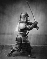 The truth about the Japanese sword. (Incident in Otsu)