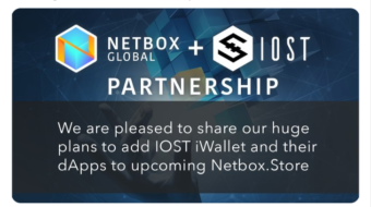 Netbox and IOST partnership
