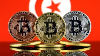 Cryptocurrencies: Tunisia denies its intention to issue its own CBDC shortly