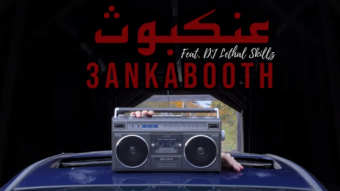Hip-Hop From The East: New Music & Official (MV) 3ankabooth (Assasi Featuring. DJ Lethal Skillz)