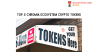 Top 5 Chromia Ecosystem Crypto Tokens