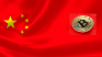 Dejà Who? China and the Year of the Bitcoin Bear