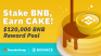 Binance & PancakeSwap - a collaboration sharing $120,000