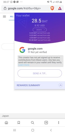 Brave Browser Rewards From ADS