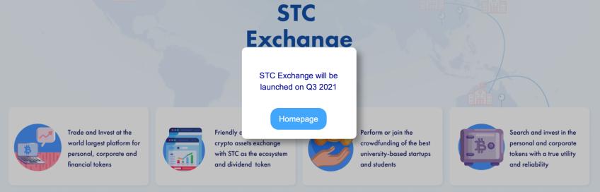 STC Exchange