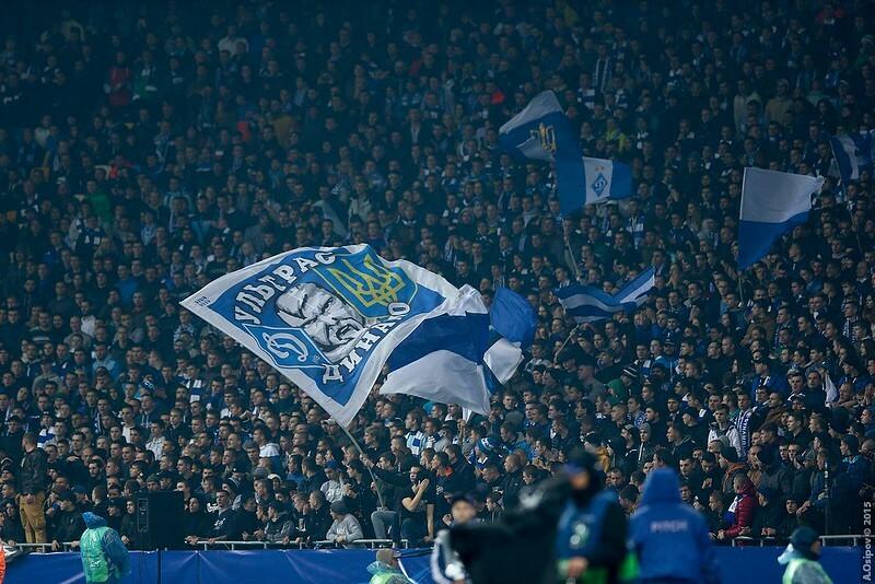Dynamo Kiev NFTs