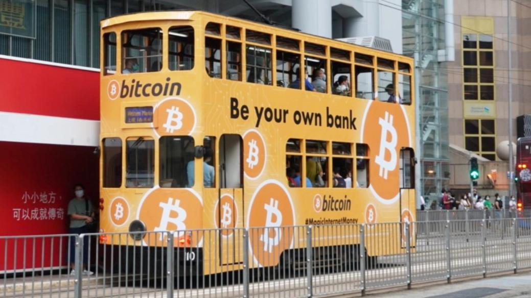 HK-bitcoin-tram